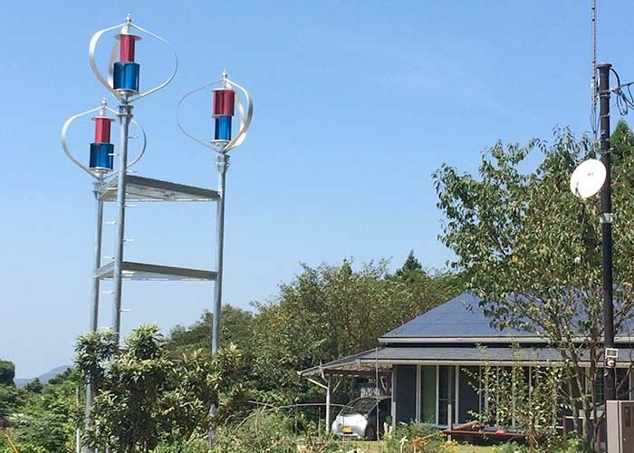 Household Power Supply Combined Solar And Wind Energy System 20 Years Design Life