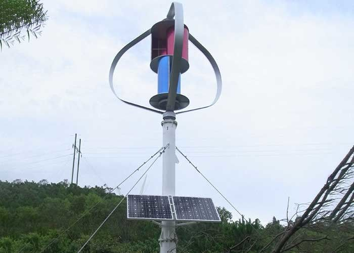 Professional Hybrid Solar And Wind Power Generation Island Power Supply System
